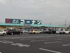 ホームセンターコーナン米子河崎店