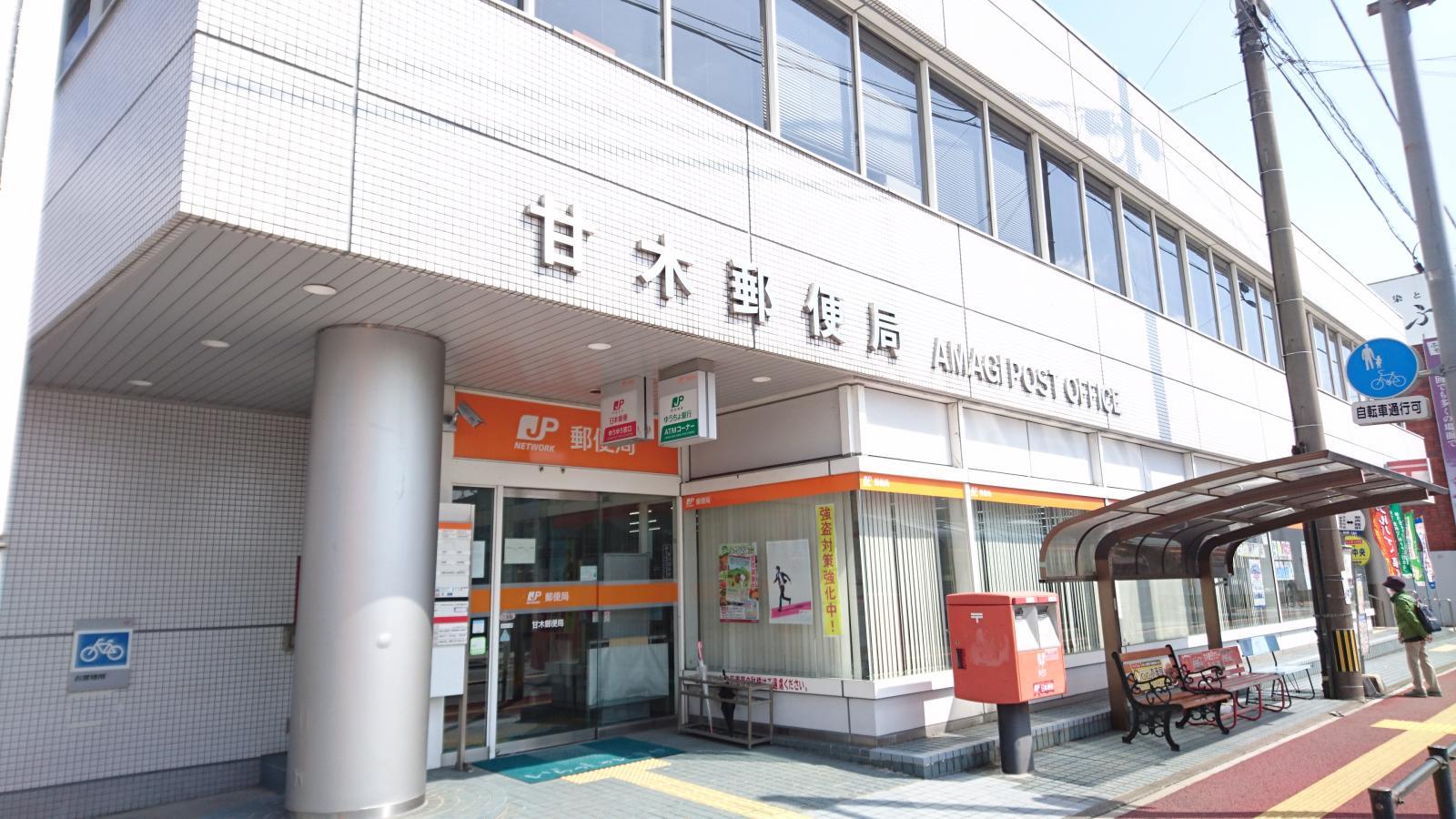 甘木郵便局(朝倉市)の投稿写真...