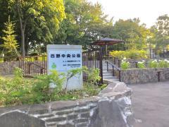 西野中央公園