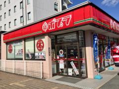 ポプラ新山口駅前店