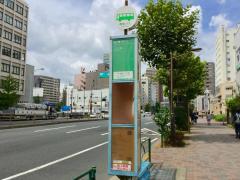 「春日一丁目」バス停留所