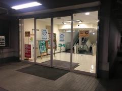 ニトリ 名古屋山王店