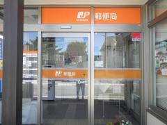 金浦郵便局