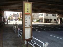 「本千葉駅前」バス停留所