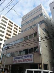 盛岡情報ビジネス専門学校