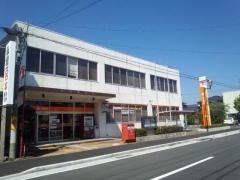 豊栄郵便局