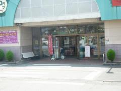 オギノ峡西店