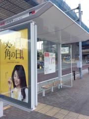 「名鉄堀田」バス停留所