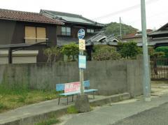 「魚橋西」バス停留所