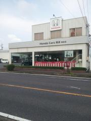 Honda Cars瑞浪穂並店