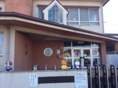 冨士保育園