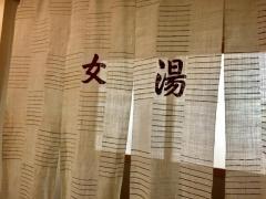 休石温泉太田屋