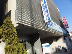 練馬桜台クリニック