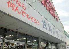 宮脇書店備前店