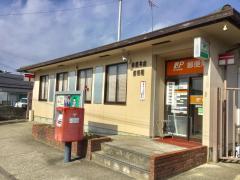 彦根本庄郵便局