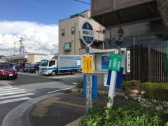 「小松原南口」バス停留所