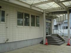 久保獣医科病院