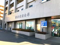 横浜信用金庫新羽支店