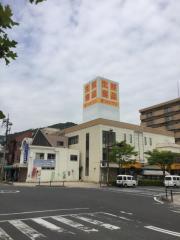生鮮食品オンリーワン笠岡駅前店