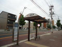「稲葉地公園」バス停留所