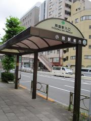 「両国駅入口」バス停留所