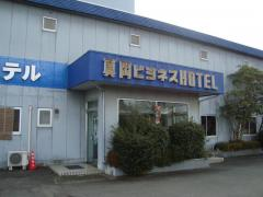 真岡ビジネスホテル