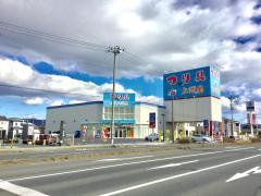 上州屋新石巻店