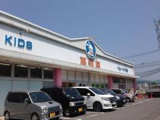 西松屋五日市店