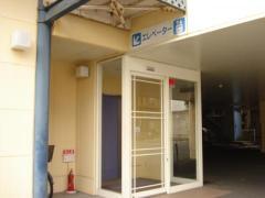 福島クリニック