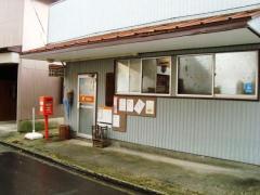 新潟北山簡易郵便局