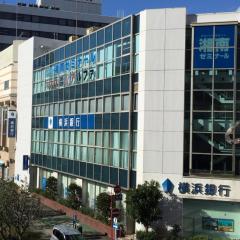 横浜銀行藤沢支店