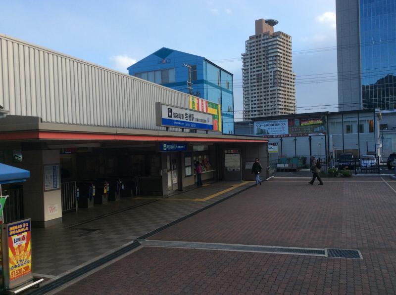 岩屋駅(神戸市灘区)の投稿写真...