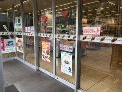 セブンイレブン名古屋伏見通錦店