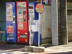 「仁戸名局前」バス停留所
