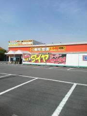 オートバックス鳴海店