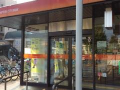 西日本シティ銀行長尾支店