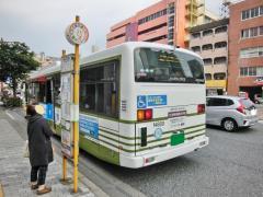 「十日市」バス停留所