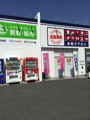 ゲオ春日井インター店