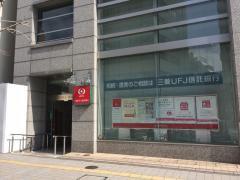 三菱UFJ信託銀行神戸支店