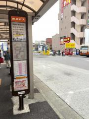 「西新井駅西口」バス停留所