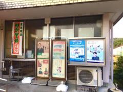 多治見笠原郵便局