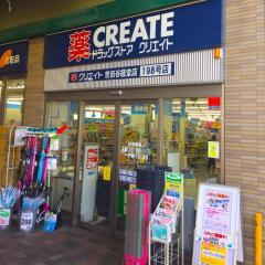 クリエイトエス・ディー世田谷経堂店