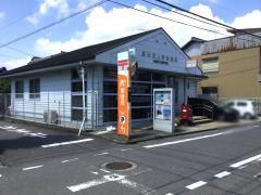 多治見上野郵便局