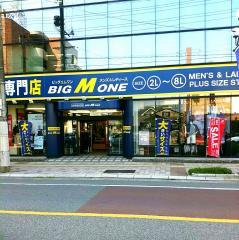 ビッグエムワン広島五日市店