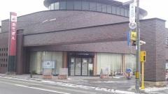 秋田銀行土崎支店