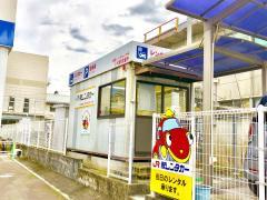 駅レンタカー川内駅営業所