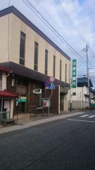 岩手銀行岩泉支店