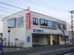 きらやか銀行秋田支店