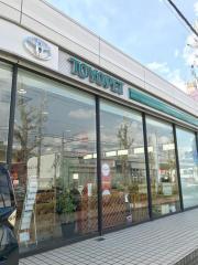 名古屋トヨペット法性寺店