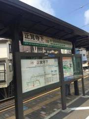 正覚寺下駅